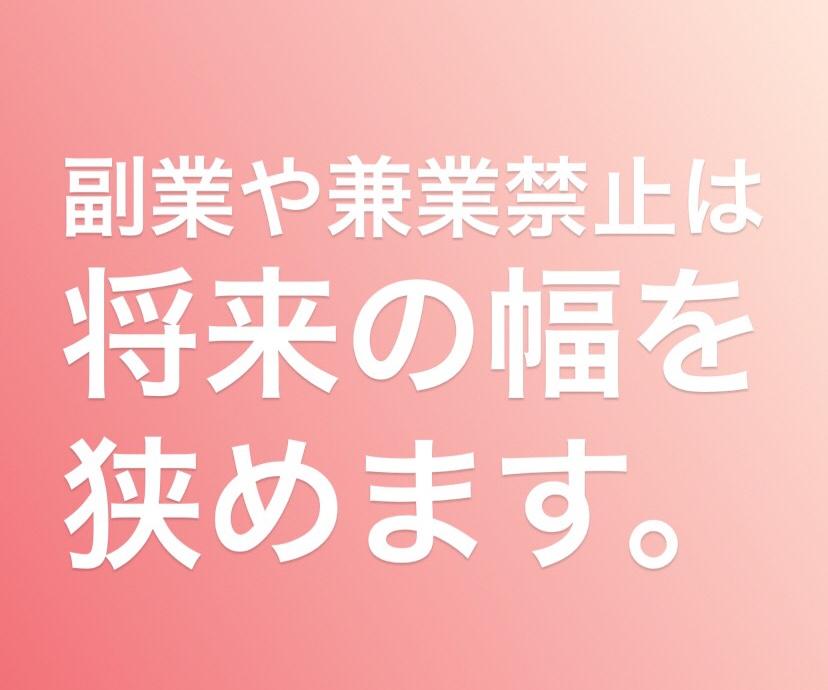 f:id:menzusettoribiyousi:20190616023753j:plain