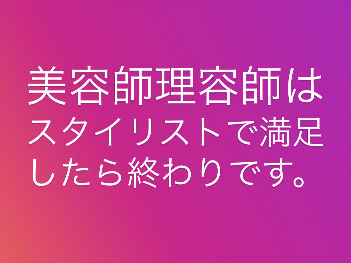 f:id:menzusettoribiyousi:20190617011709j:plain