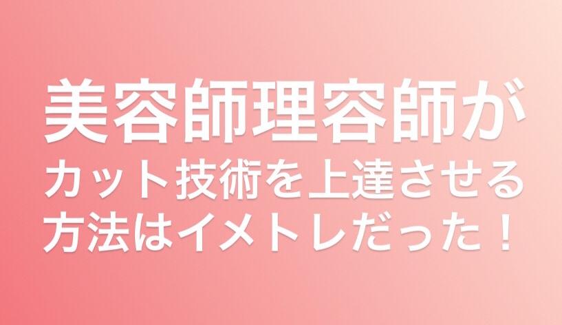 f:id:menzusettoribiyousi:20190618021720j:plain