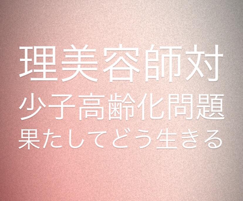 f:id:menzusettoribiyousi:20190621012918j:plain