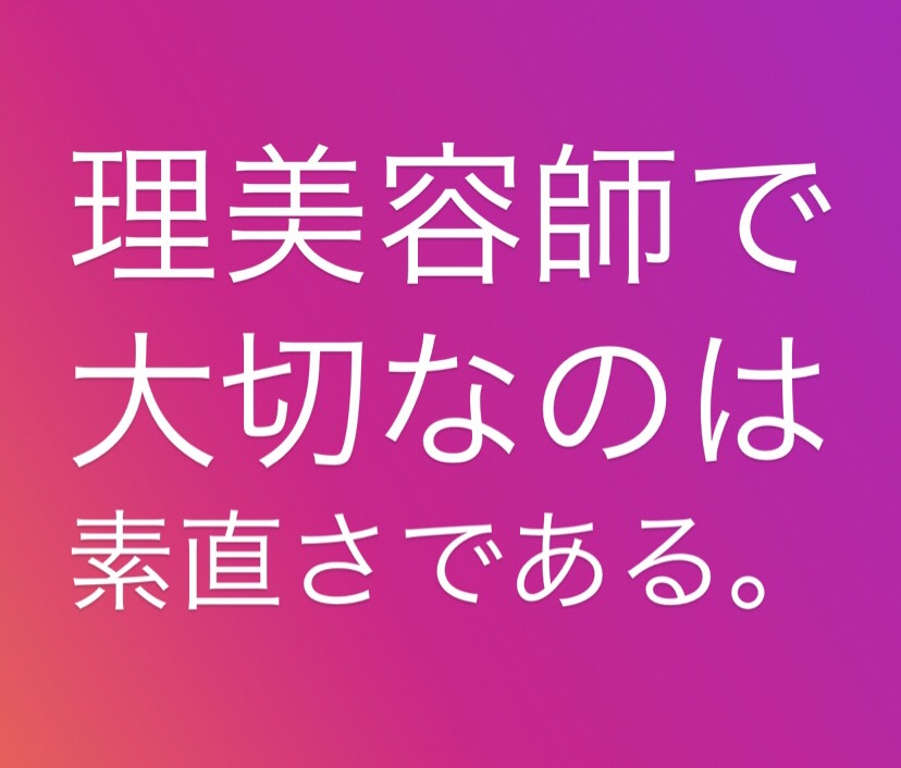 f:id:menzusettoribiyousi:20190622010952j:plain