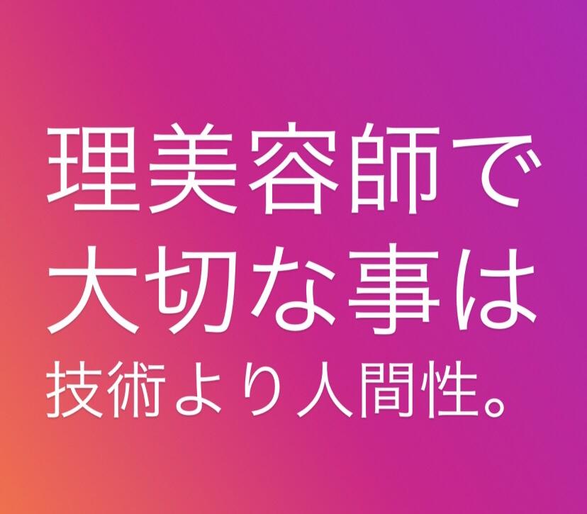 f:id:menzusettoribiyousi:20190624023548j:plain