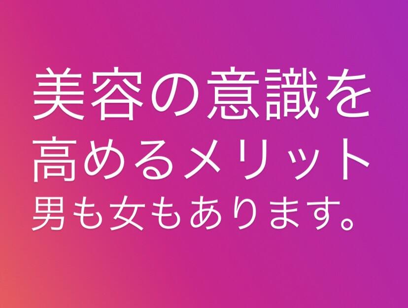 f:id:menzusettoribiyousi:20190625015651j:plain