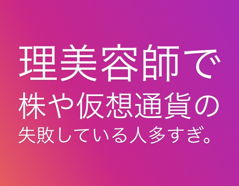 f:id:menzusettoribiyousi:20190627221848j:plain