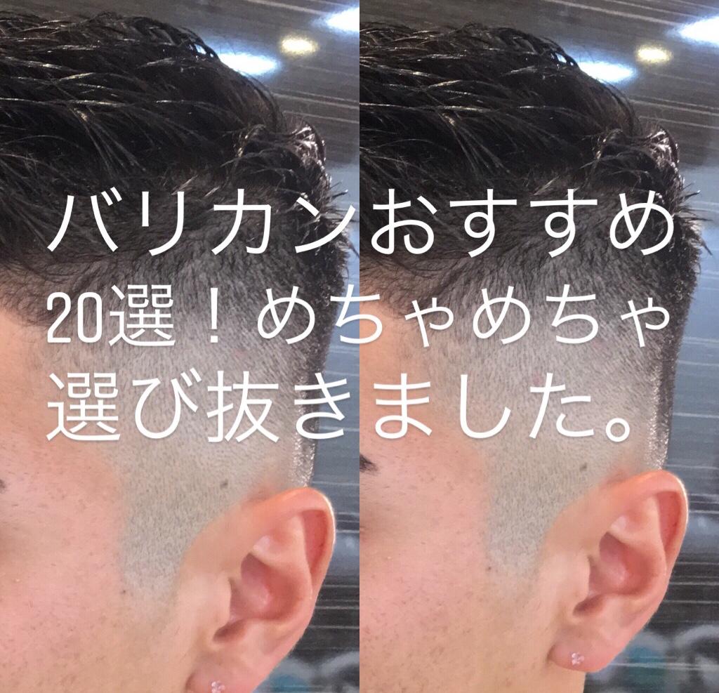 f:id:menzusettoribiyousi:20190628224620j:plain
