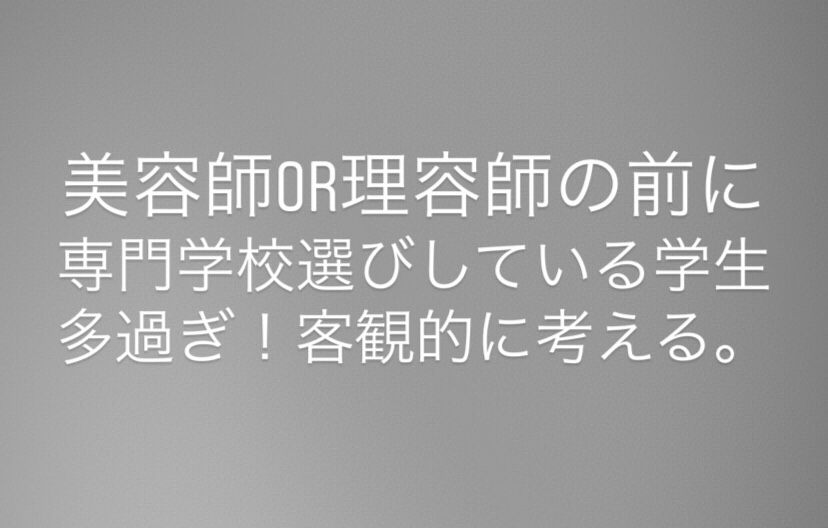 f:id:menzusettoribiyousi:20190630022259j:plain
