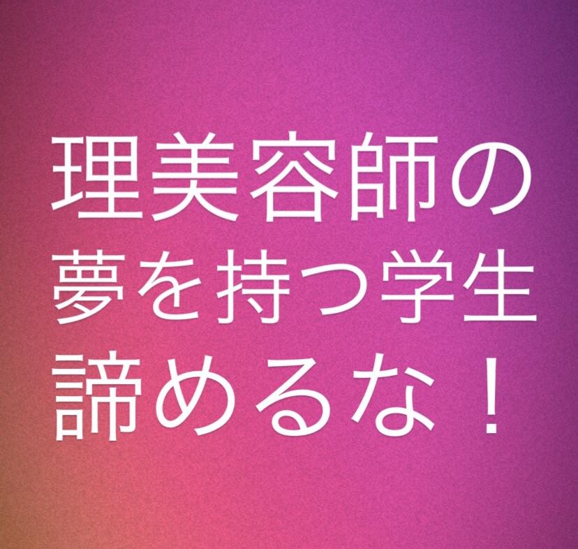 f:id:menzusettoribiyousi:20190701004543j:plain