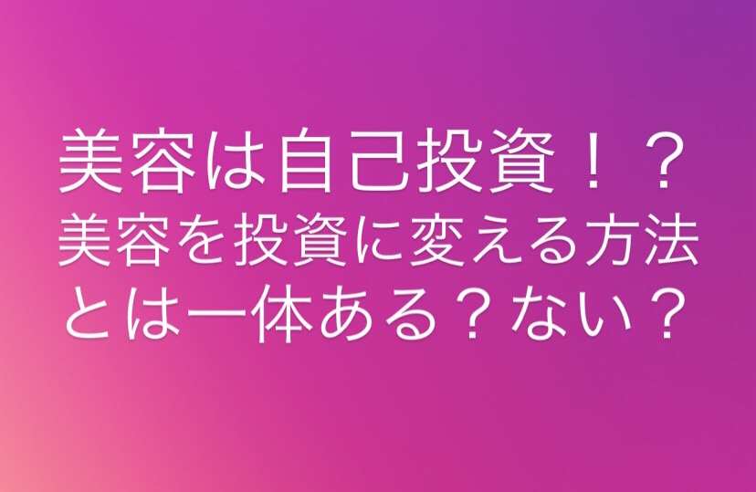 f:id:menzusettoribiyousi:20190702005632j:plain