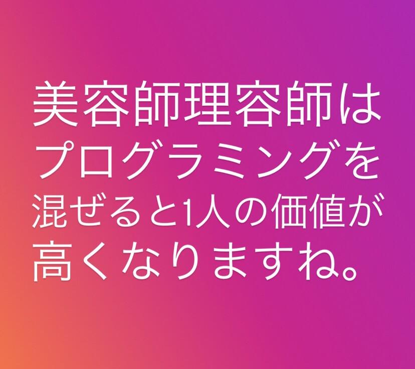 f:id:menzusettoribiyousi:20190709030343j:plain