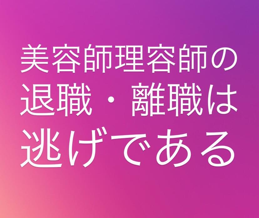 f:id:menzusettoribiyousi:20190710012852j:plain