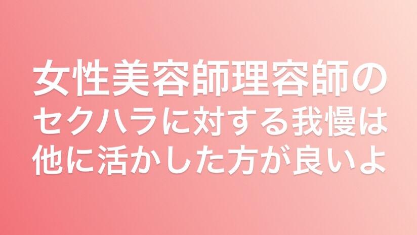 f:id:menzusettoribiyousi:20190710224111j:plain