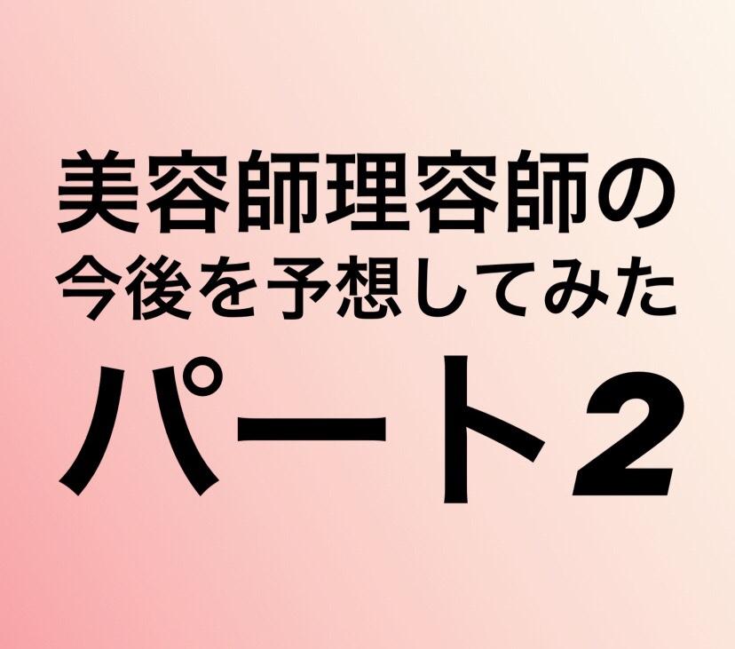 f:id:menzusettoribiyousi:20190713004651j:plain
