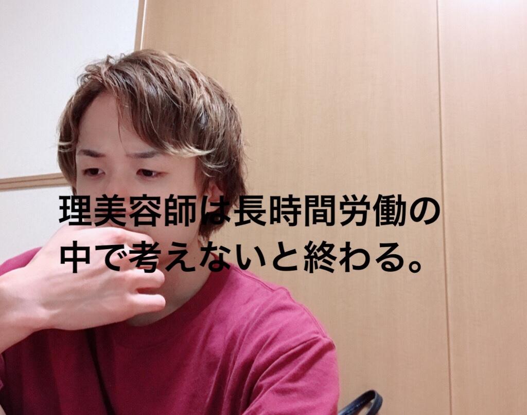 f:id:menzusettoribiyousi:20190720013849j:plain