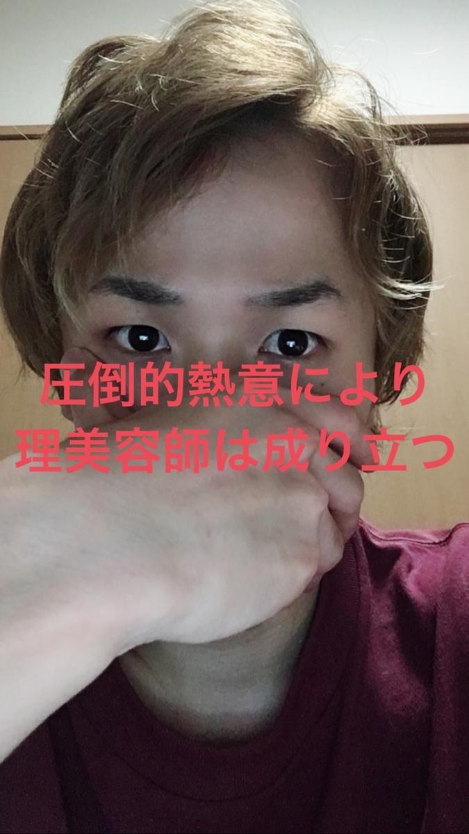 f:id:menzusettoribiyousi:20190722004050j:plain