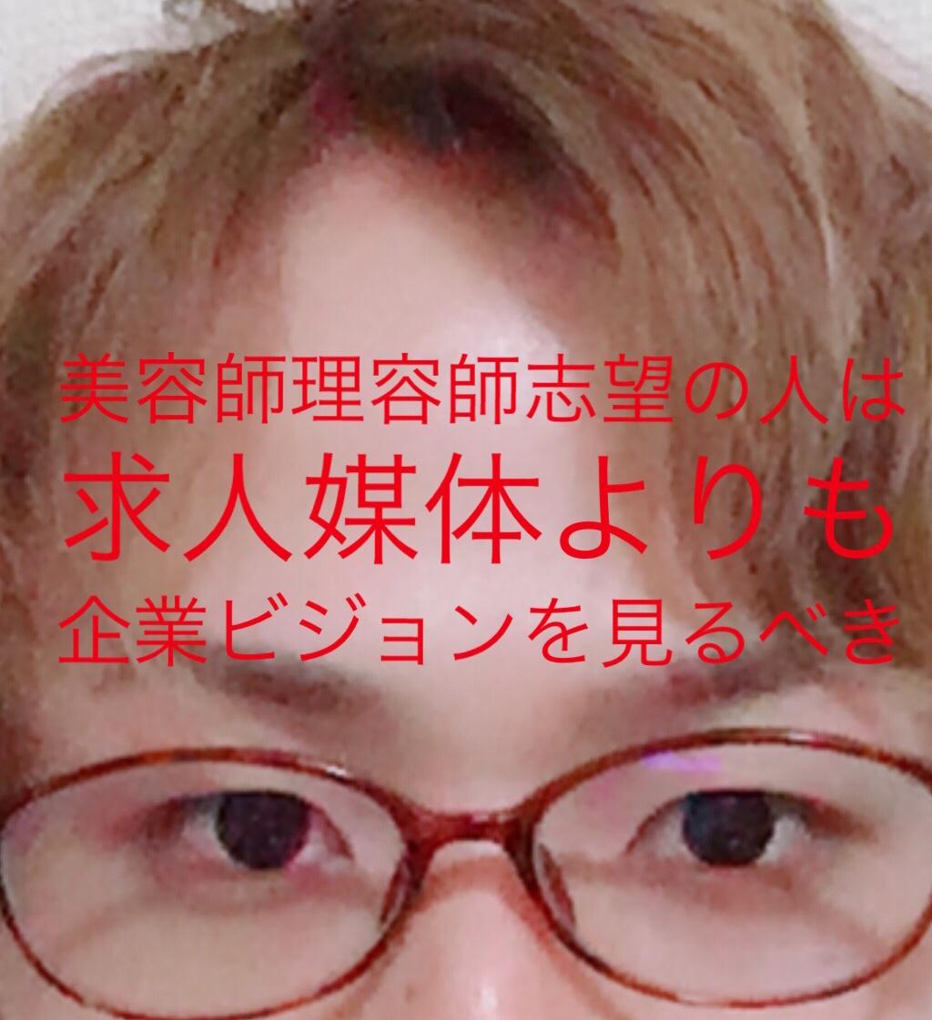 f:id:menzusettoribiyousi:20190731013107j:plain