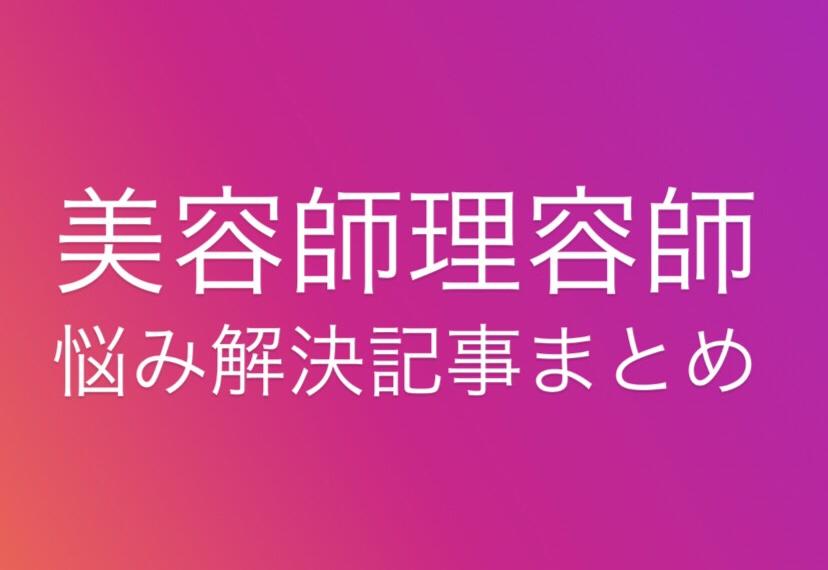 f:id:menzusettoribiyousi:20190815225849j:plain