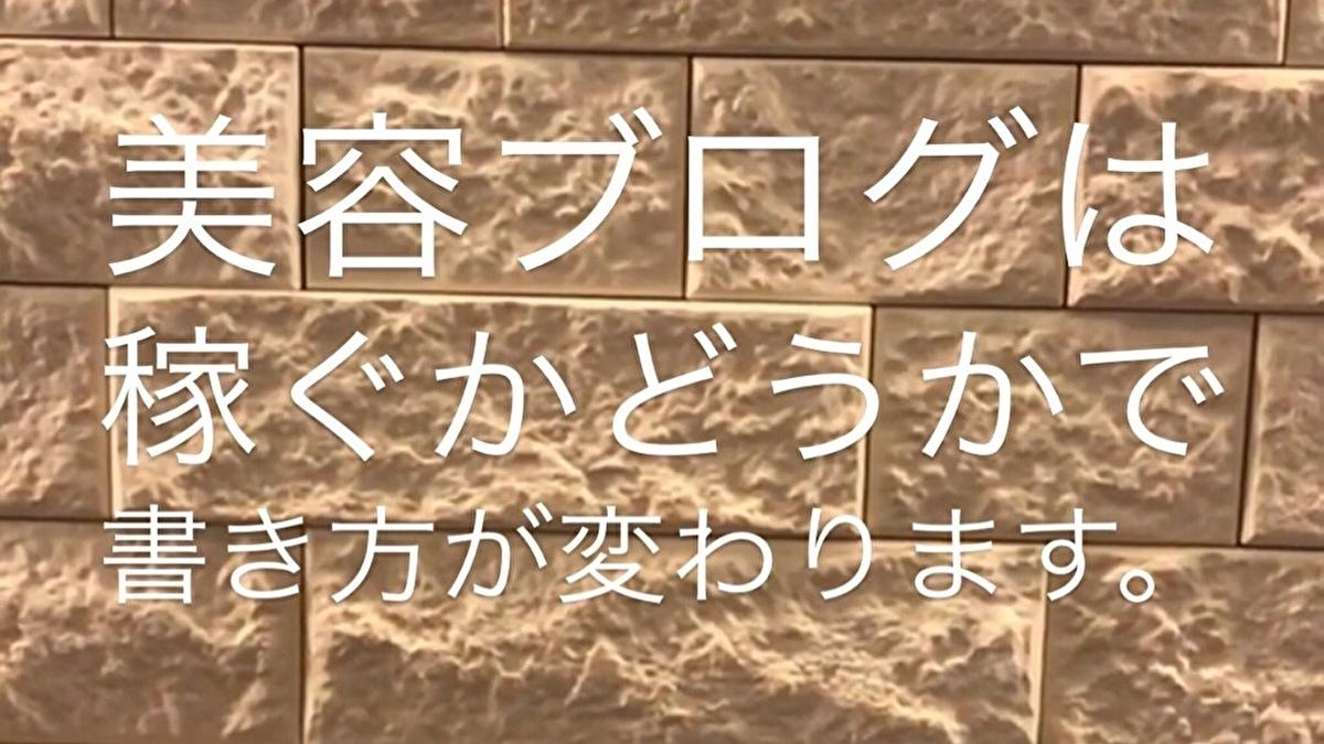 f:id:menzusettoribiyousi:20190819003831j:plain