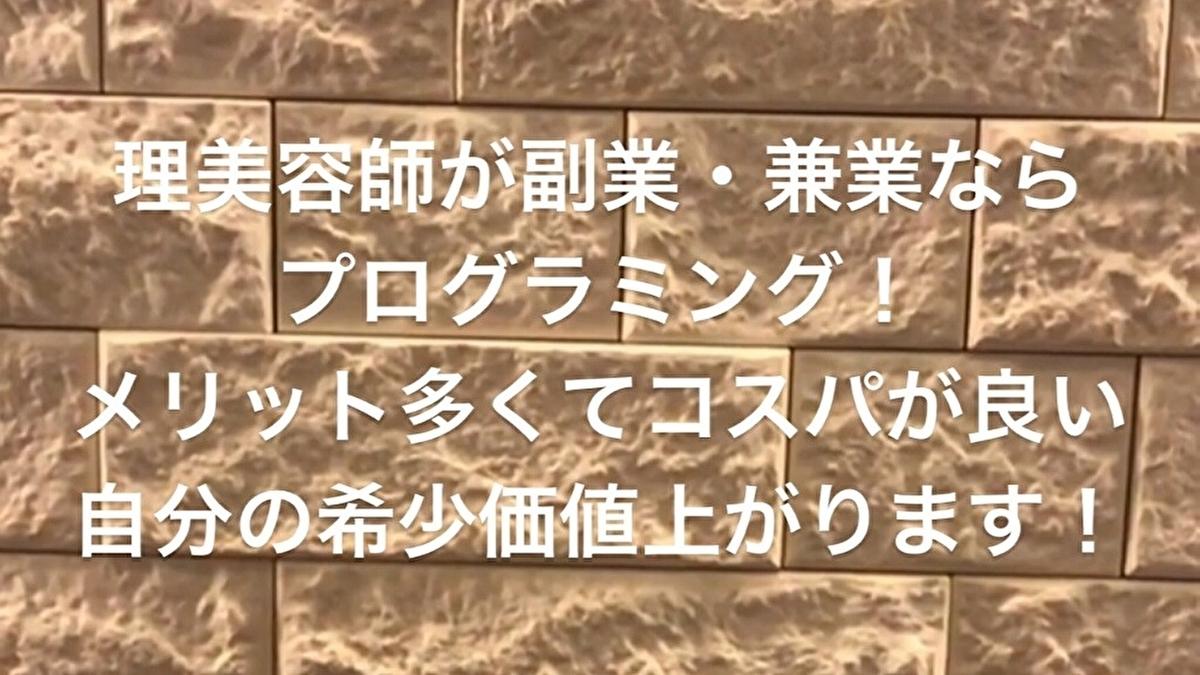 f:id:menzusettoribiyousi:20190825011556j:plain