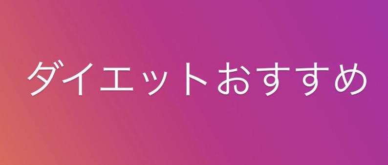 f:id:menzusettoribiyousi:20190828001738j:plain