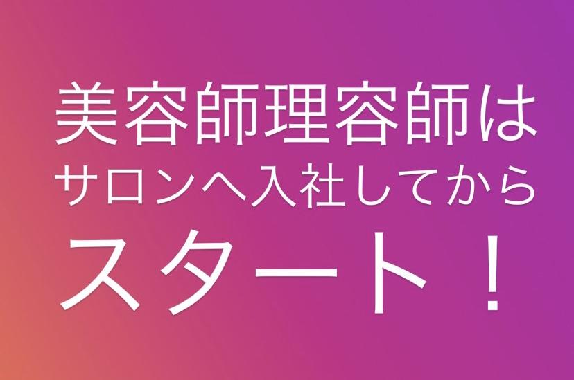 f:id:menzusettoribiyousi:20190902184640j:plain