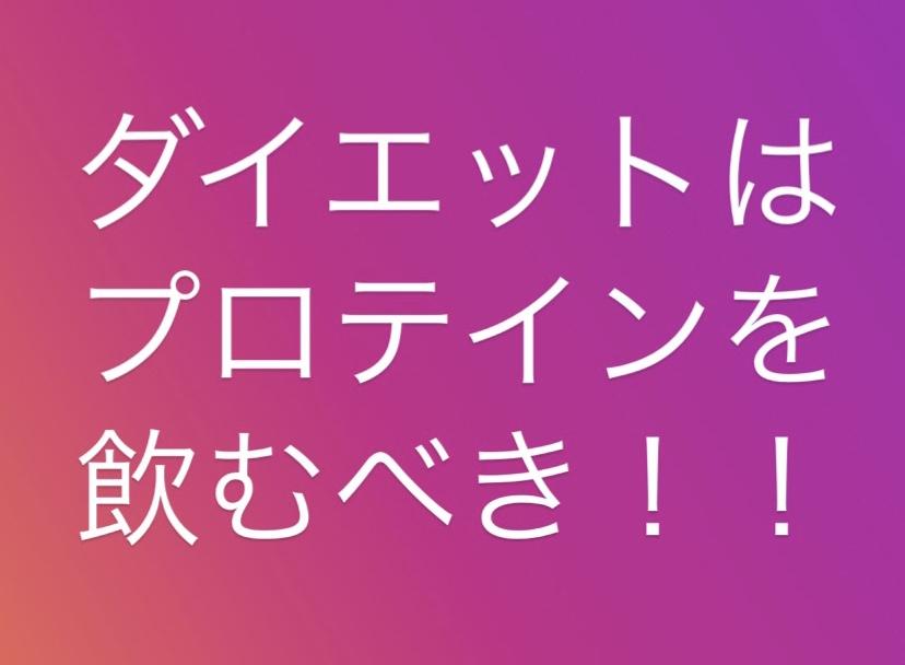 f:id:menzusettoribiyousi:20190906010637j:plain