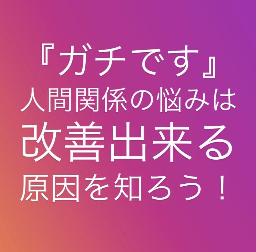 f:id:menzusettoribiyousi:20190910012256j:plain