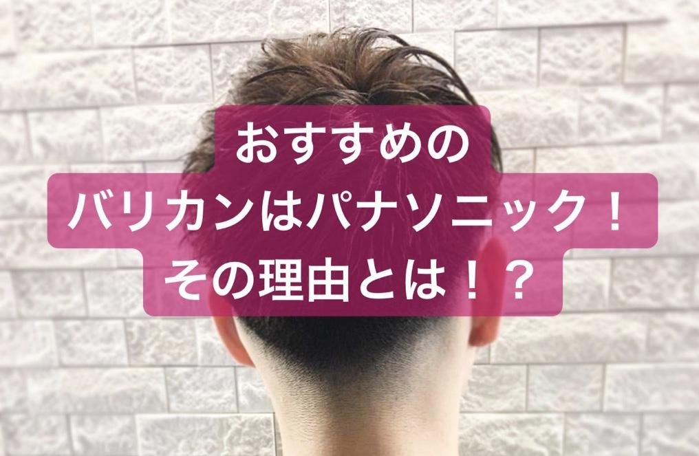 f:id:menzusettoribiyousi:20190911012740j:plain