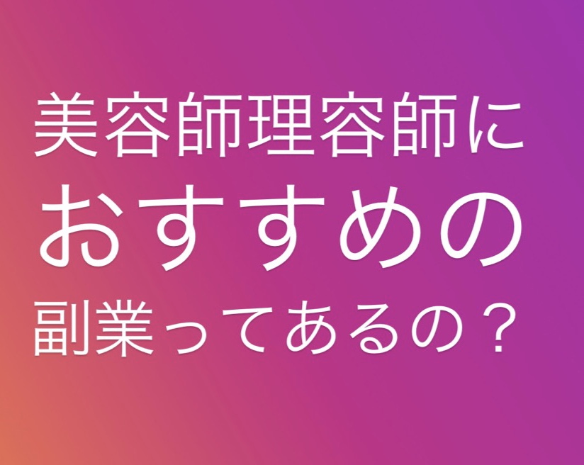 f:id:menzusettoribiyousi:20190912013236j:plain