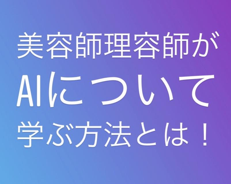f:id:menzusettoribiyousi:20190913004455j:plain