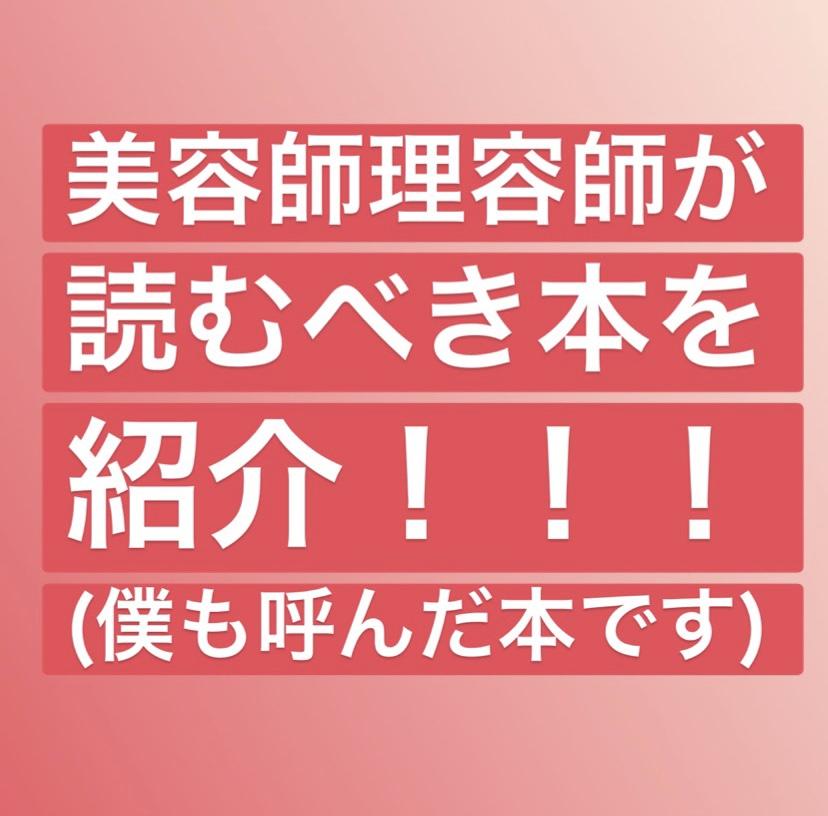 f:id:menzusettoribiyousi:20190916010715j:plain