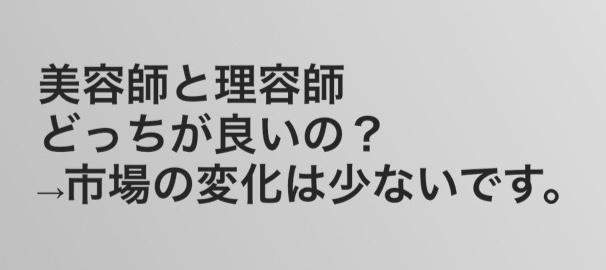 f:id:menzusettoribiyousi:20190916234812j:plain