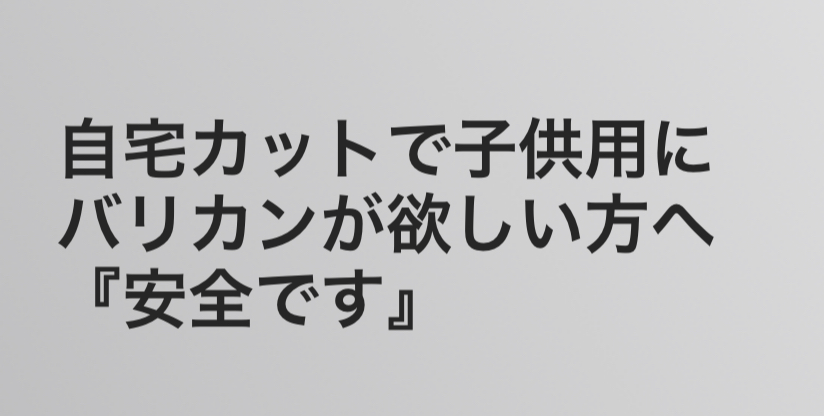f:id:menzusettoribiyousi:20190918022057j:plain