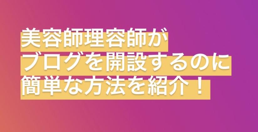 f:id:menzusettoribiyousi:20190920012602j:plain