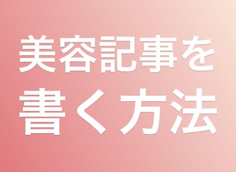 f:id:menzusettoribiyousi:20190920231112j:plain