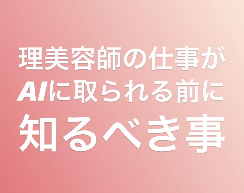 f:id:menzusettoribiyousi:20190924232952j:plain