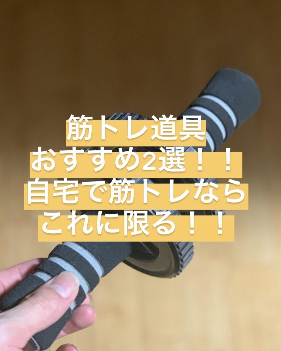 f:id:menzusettoribiyousi:20190926004339j:plain