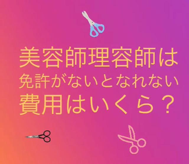 f:id:menzusettoribiyousi:20190928000637j:plain