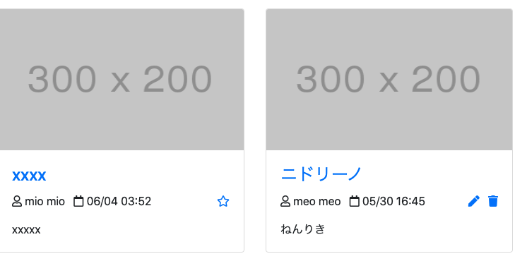 f:id:meo2:20210604040600p:plain