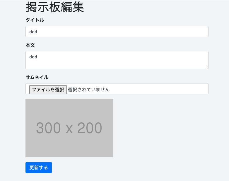 f:id:meo2:20210712004504p:plain:w400:h250