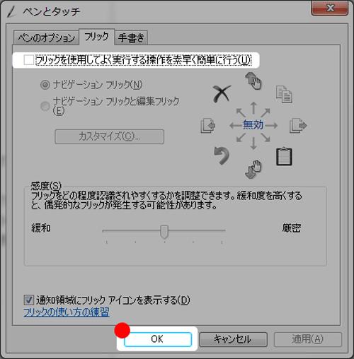 f:id:meochika:20140306153642p:plain