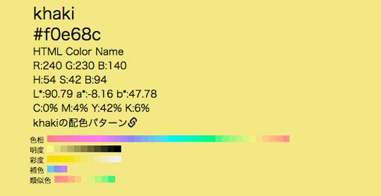 f:id:meochika:20170223170702j:plain