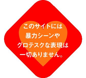 f:id:meonia:20210213194841p:plain