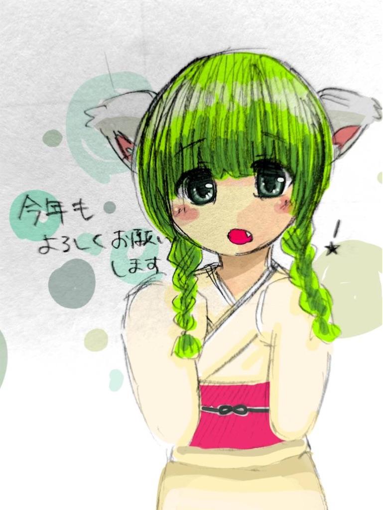 f:id:meow3571:20210111233352j:image
