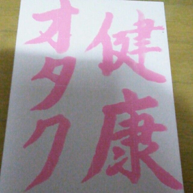 f:id:mer_sui:20161209214642j:image