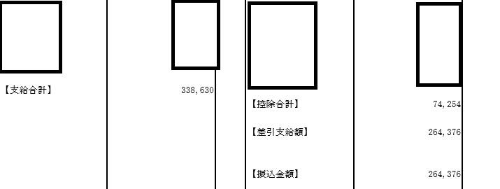 f:id:meramon:20170823123124j:plain
