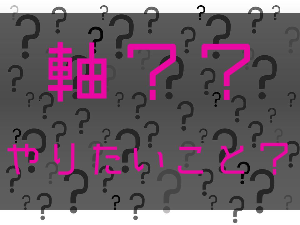 f:id:meramon:20171009110642j:plain