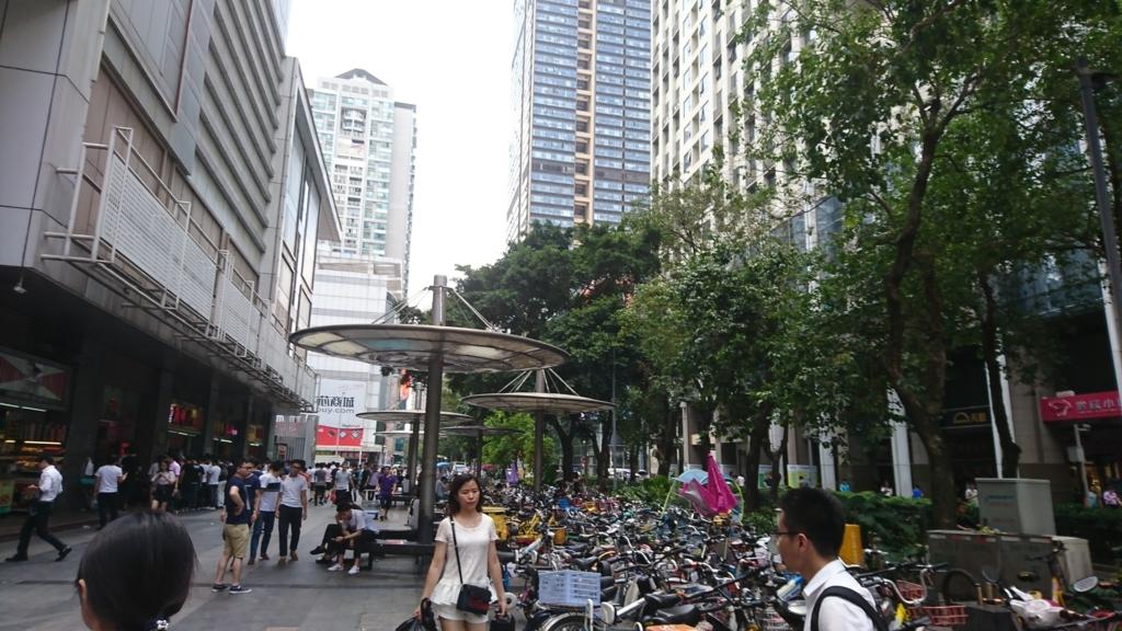 中国の街中2
