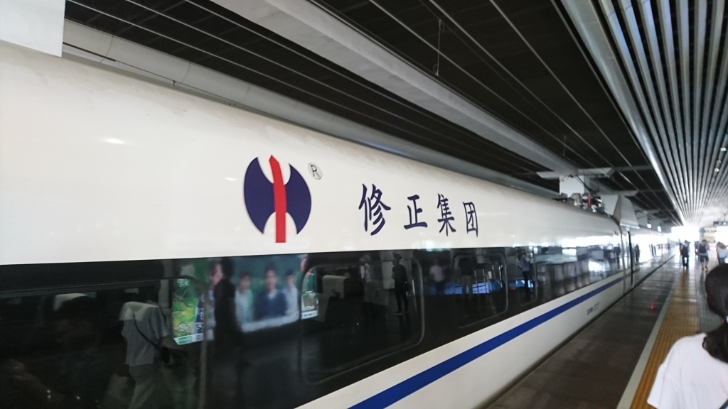 中国の新幹線内装