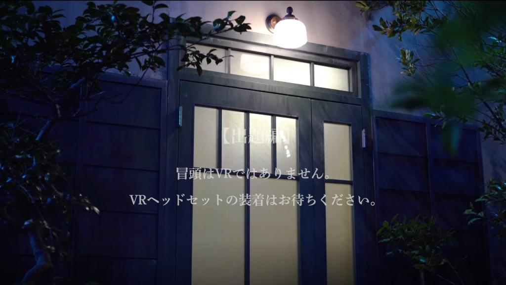 ゴースト刑事タイトル画面2
