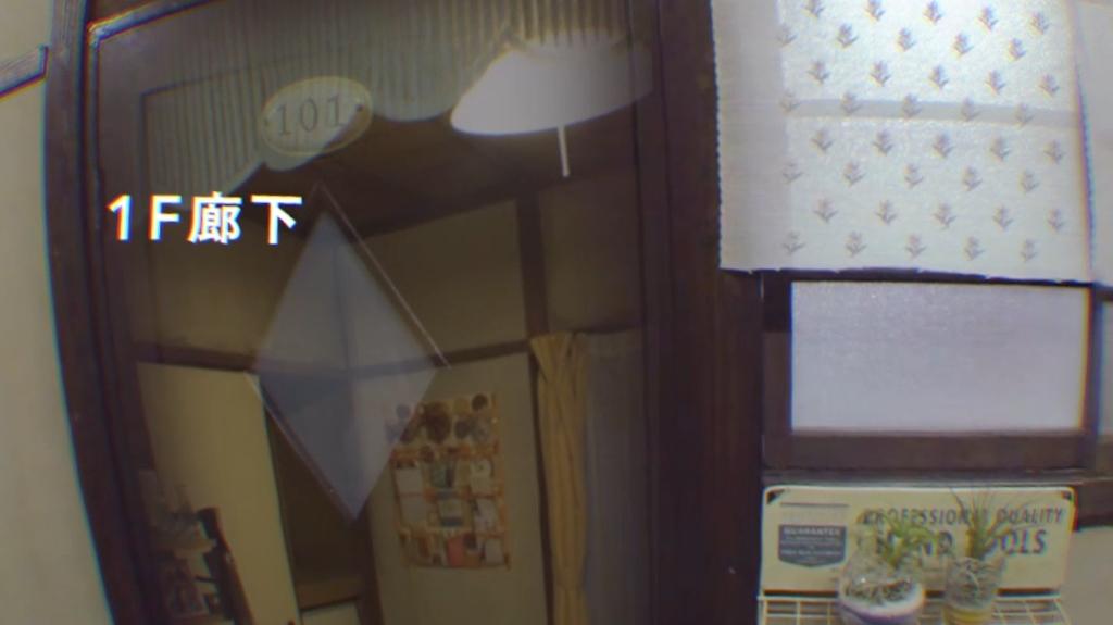ゴースト刑事ドア2